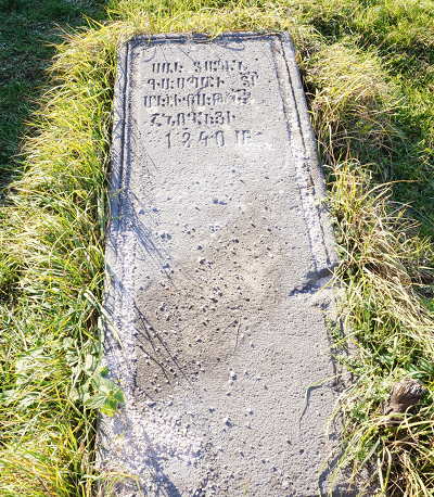 Child born 1840, died 1840