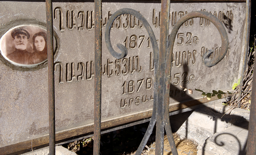 Armenian Cemetery - Two Centuries Together