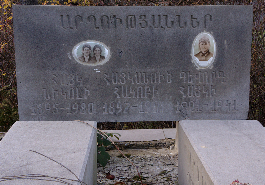 Armenian Cemetery - Father, Mother, Son