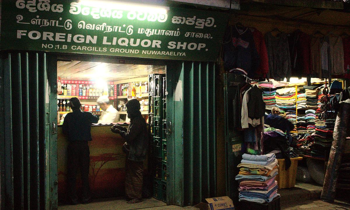 Nuwara Eliya - Foreign Liquor Shop
